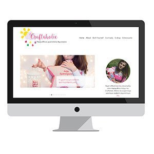 Craftaholic: Branding + Blog Design