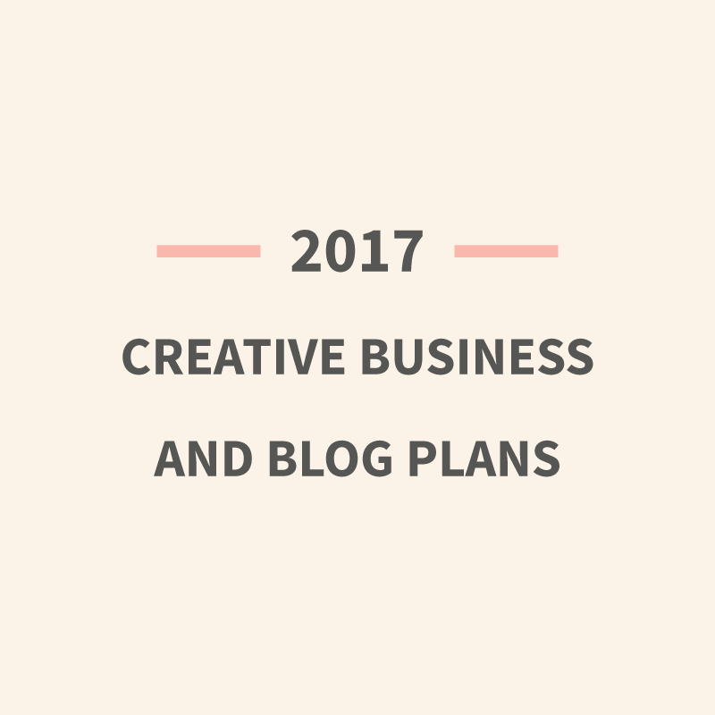 About Elan Creative Co. and other plans for 2017